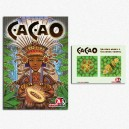 BUNDLE Cacao DEU/ITA + Big Market & Golden Temple