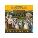 Agricola: tutte le creature grandi e piccole (All creatures big & small)