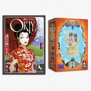 BUNDLE JAPAN 2: Yokohama ITA + Okiya DEU